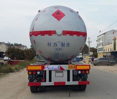 59.19立方混合液化石油气体运输半挂车图片