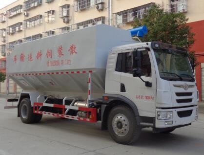 国六解放20方饲料运输车