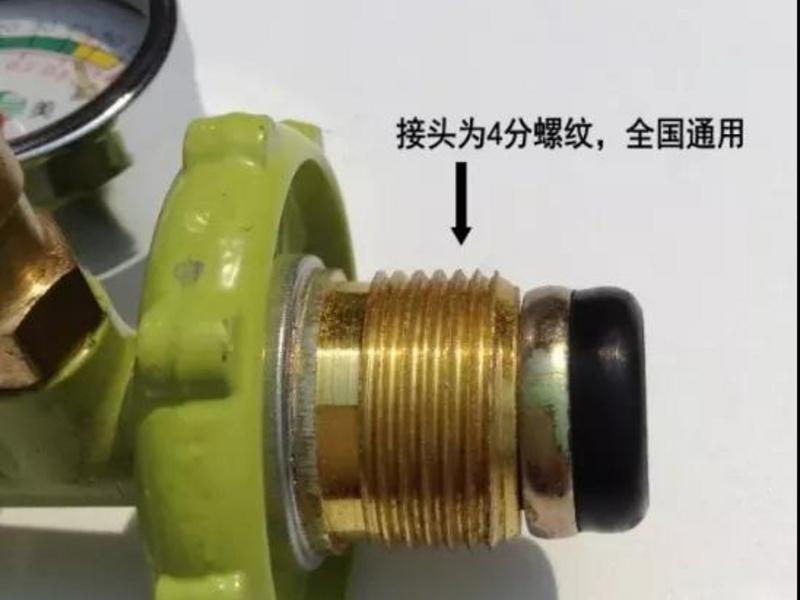 为什么要在燃气瓶上安装减压阀?