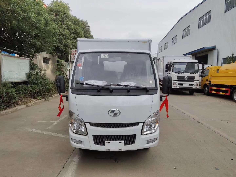 跃进小福星国六汽油3米杂项运输车