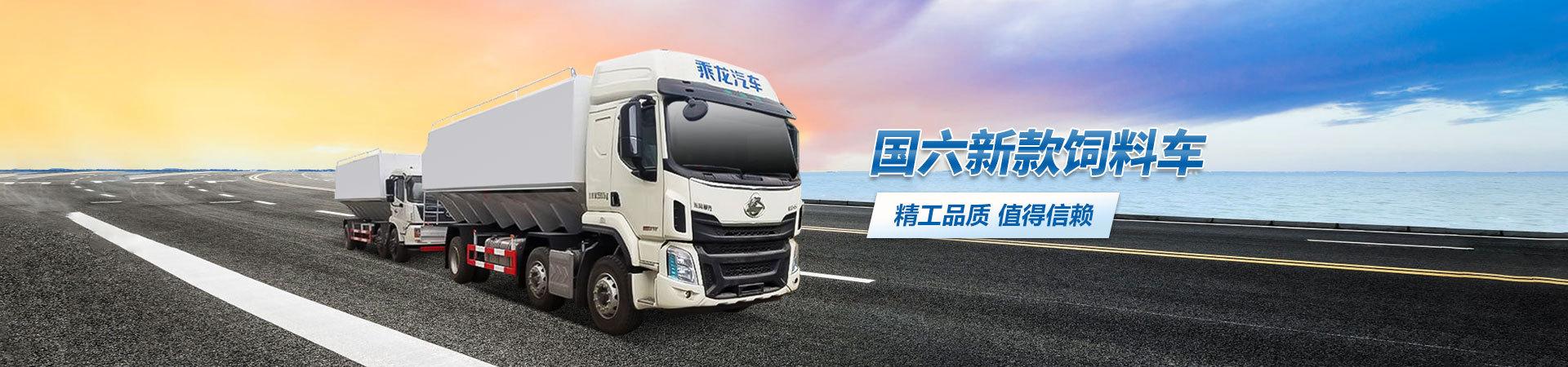 国六江淮蓝牌平板清障车_产品中心