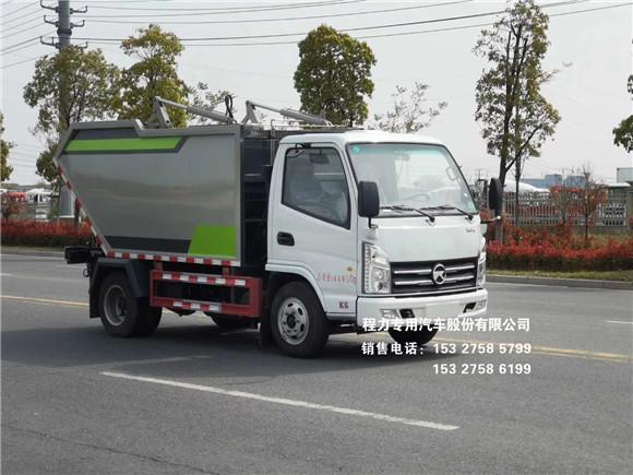 国六凯马K6系列7方(无泄漏)自装卸式垃圾车