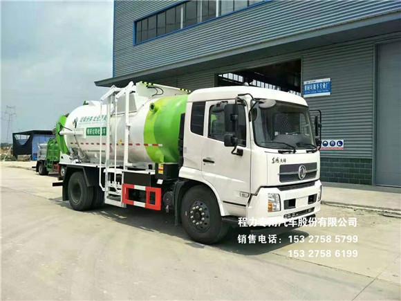 国六东风天锦圆罐10方餐厨垃圾车
