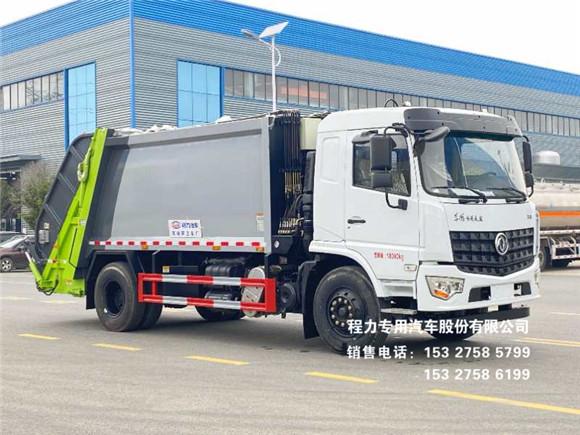 国六东风专底D3L新款14方压缩式垃圾车