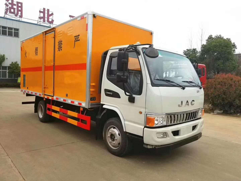 江淮黄牌载重5吨5米爆破器材运输车