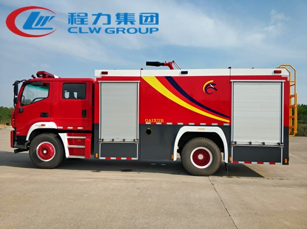 福田8吨水罐消防车