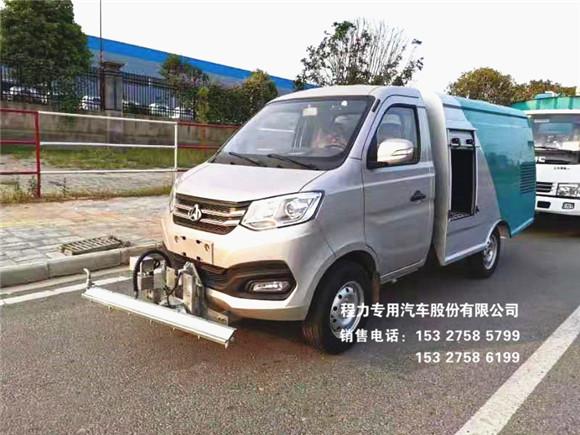 长安小型1.5~2方高压路面多功能清洗车作业视频视频