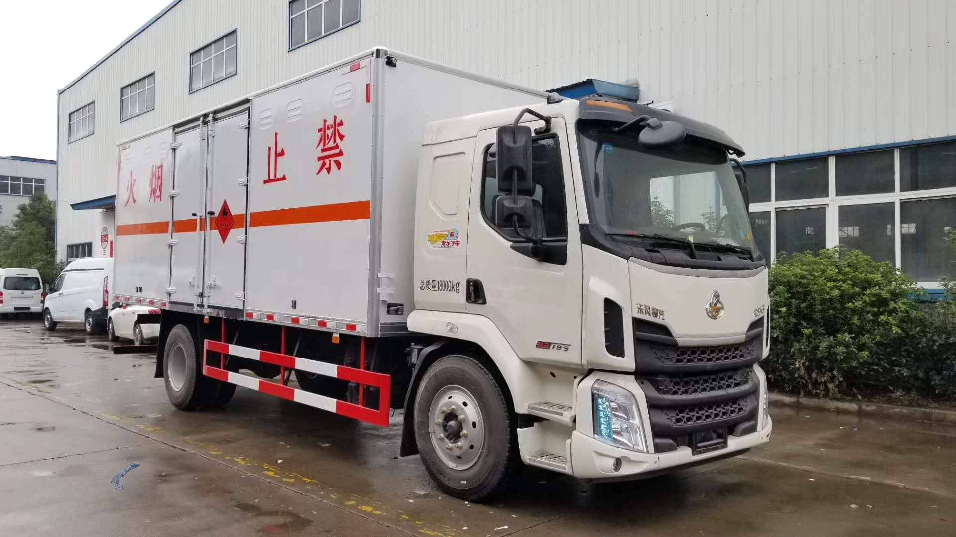 柳汽乘龙载重10吨易燃气体运输车图片