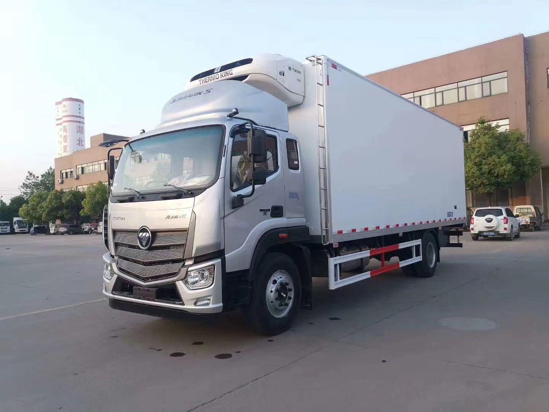 (国六)欧马可s5(6.6米)冷藏车