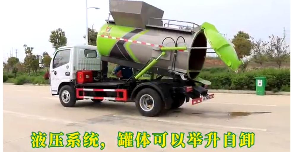 国六餐厨垃圾车视频