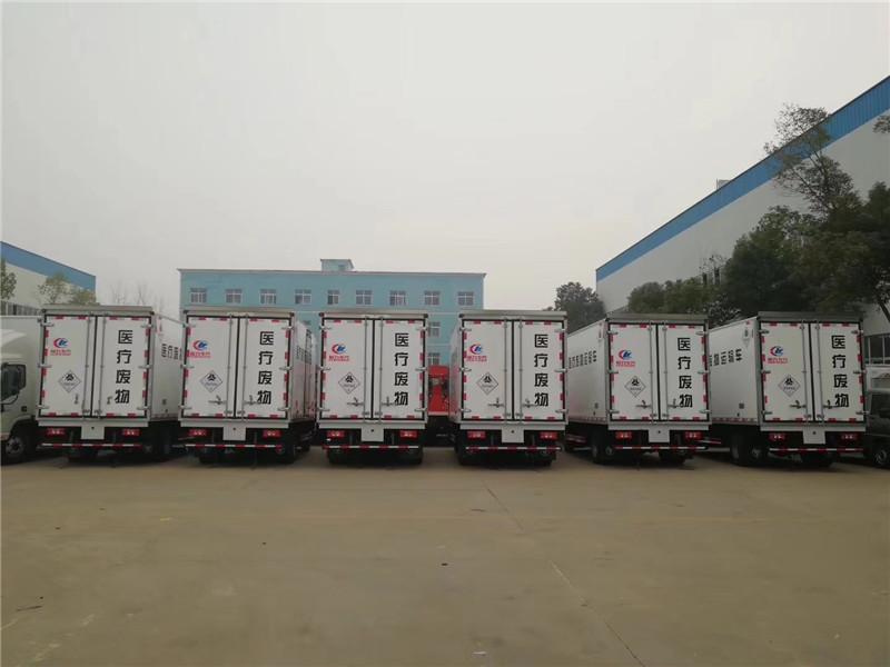 黑龙江医疗垃圾车 大庆市医院垃圾收集车 福田医用垃圾车(图6)