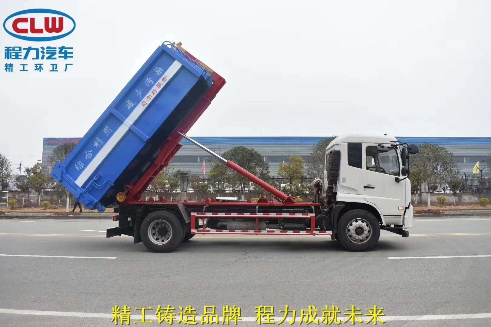 东风天锦14方勾臂垃圾车图片