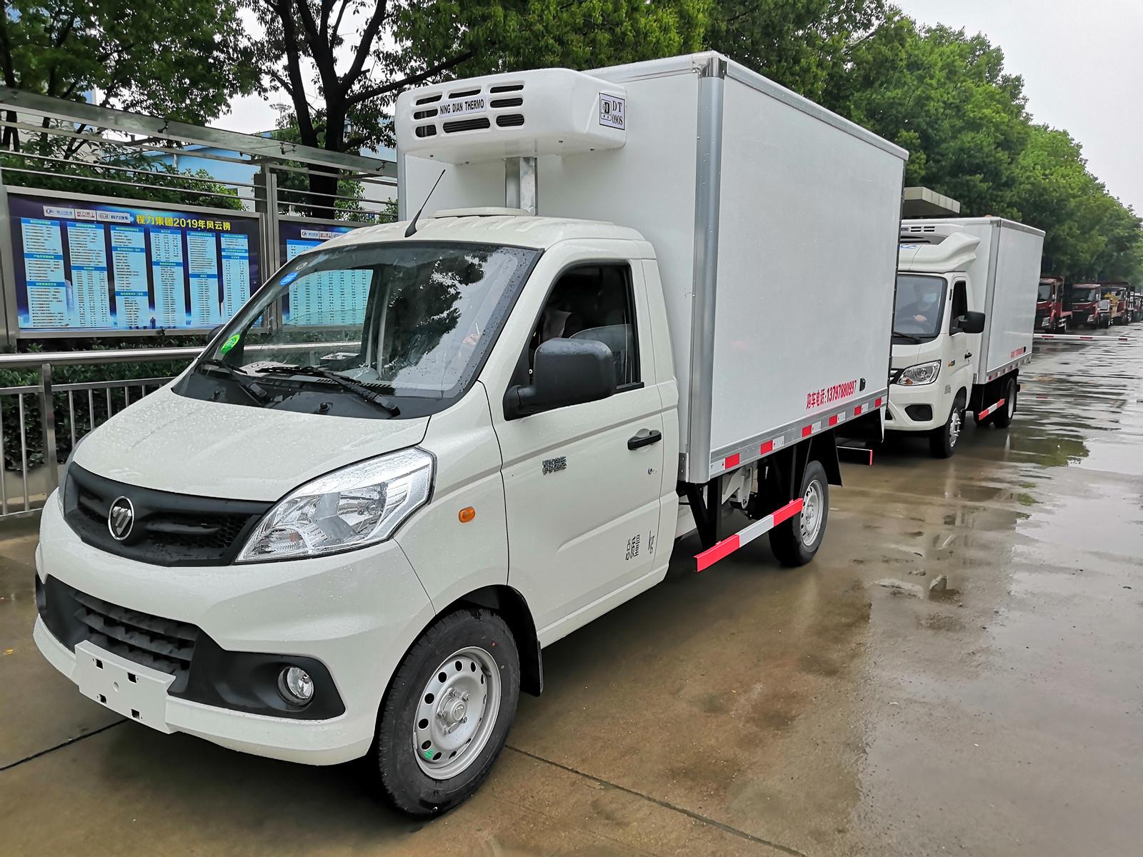 福田祥菱V1冷藏车(国六)