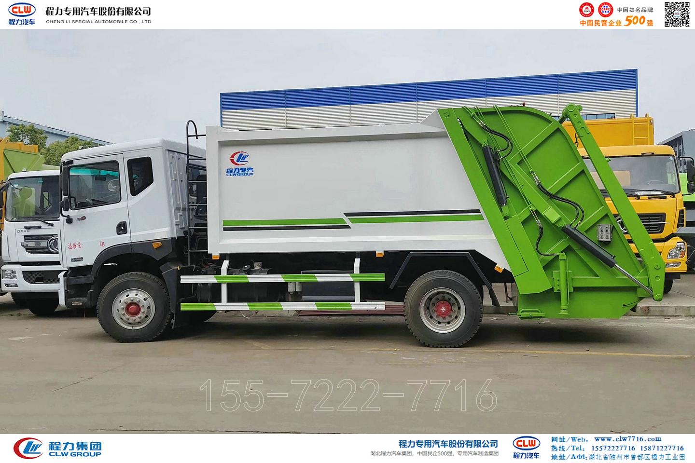 东风多利卡D9压缩式垃圾车【10m³】【国六】