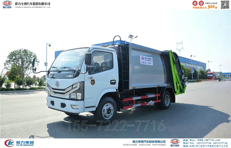 东风多利卡D6压缩式垃圾车【6m³】【国六】
