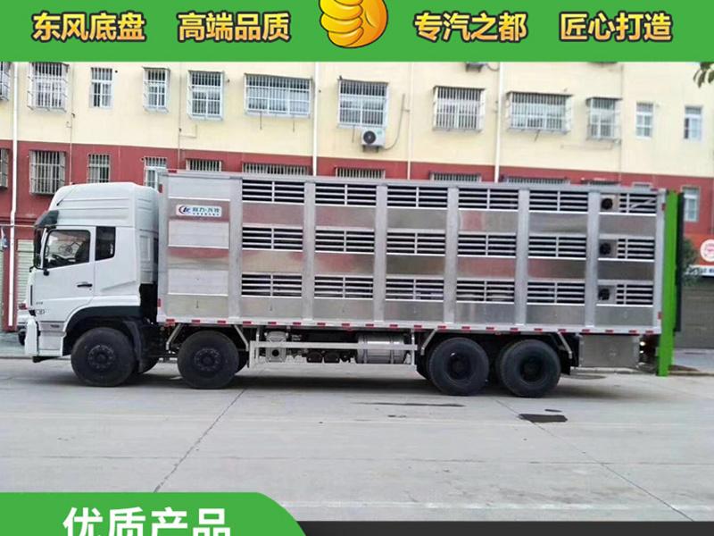 东风9米6拉猪车_铝合金拉猪车_运猪车厂家价格