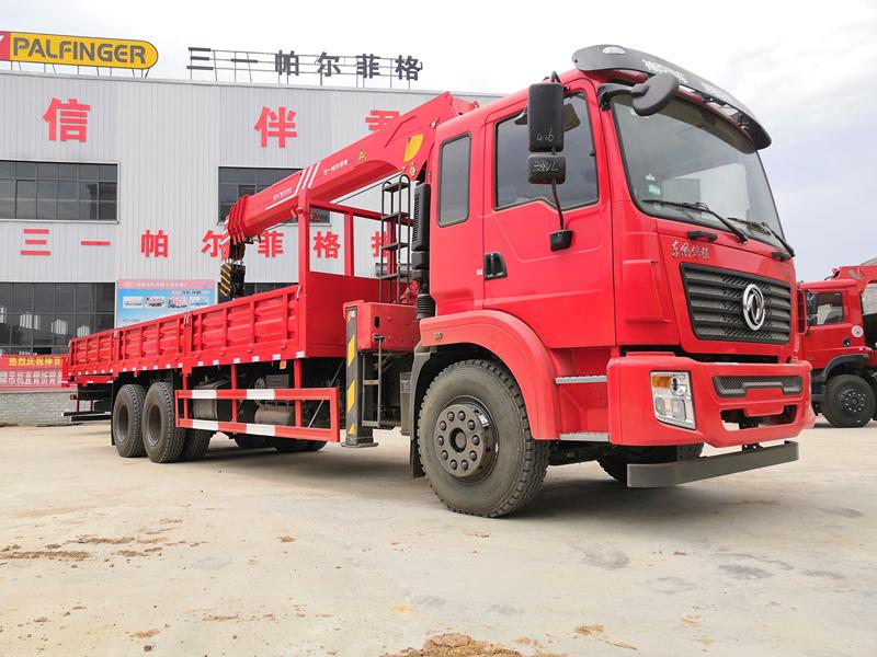 东风景程12吨随车吊 三一四节臂价格视频