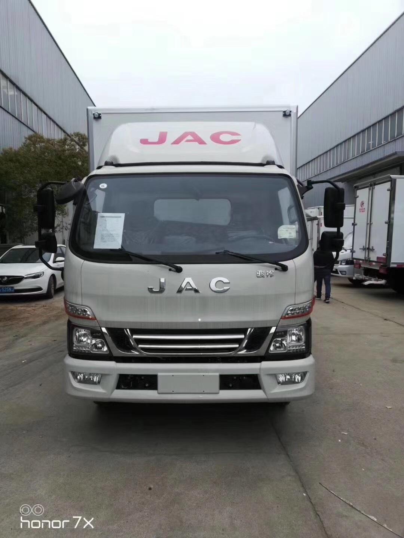 江淮骏铃V6冷藏车国六