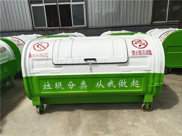 户外垃圾箱铁质垃圾箱可移动垃圾箱