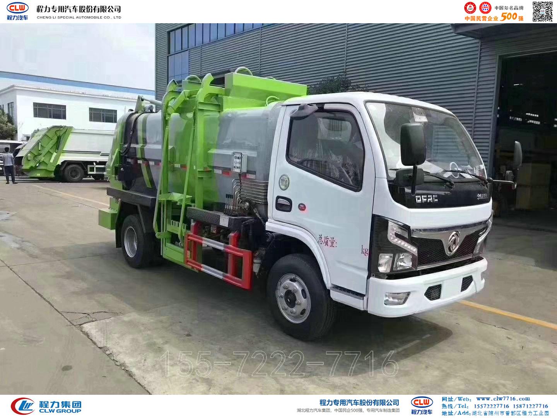 东风多利卡D6餐厨垃圾车【4m³】【方罐】