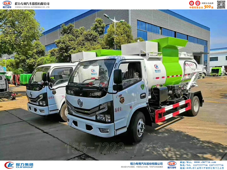 东风多D6餐厨垃圾车【5m³】【圆罐】