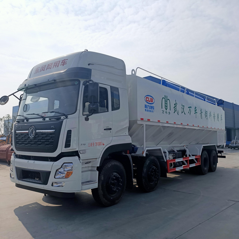 40方20吨散装饲料运输车价格是多少|fxdd外汇