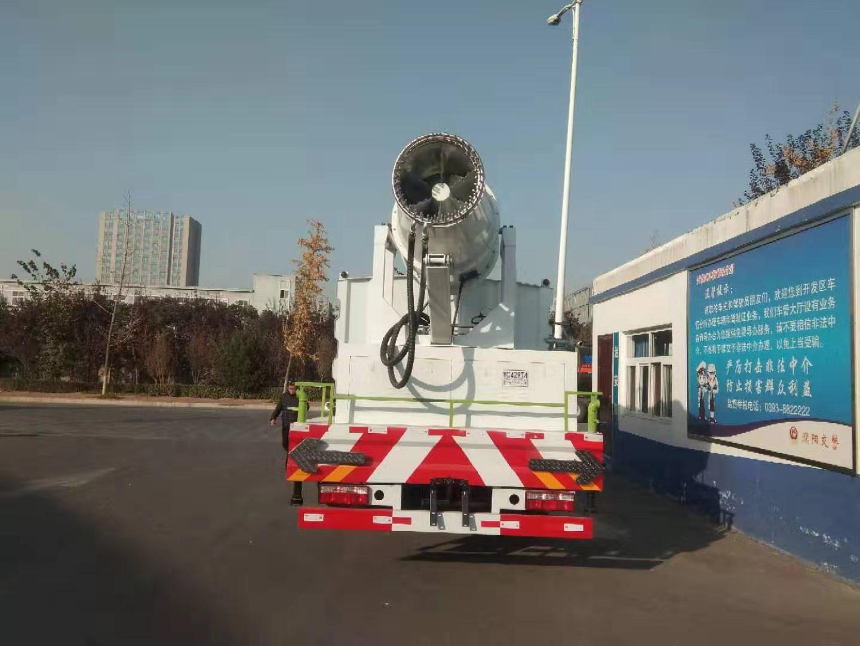 国六东风大多利卡D9雾炮车喷雾80米厂家最新价格和图片