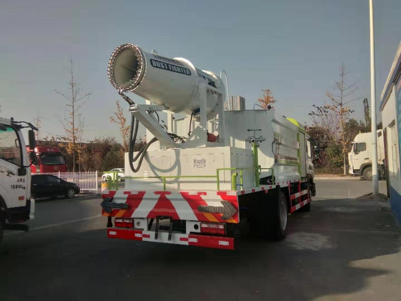 国六东风大多利卡D9雾炮车洒水车厂家70米雾炮车最新价格和图片