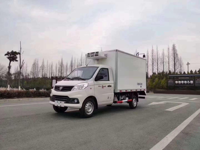 福田祥菱2.8米冷藏车最小的冷藏车