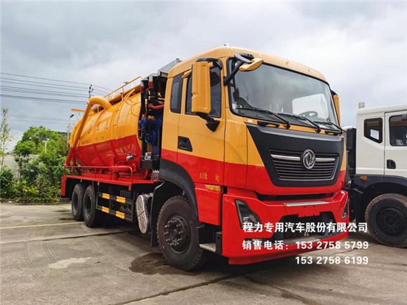 国六东风天龙后双轴20~23吨清洗吸污车