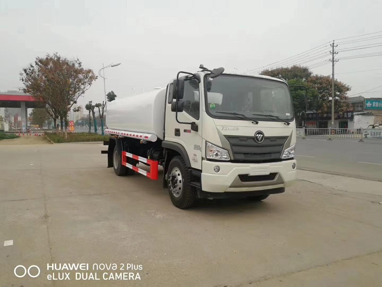 國六福田12噸霧炮車廠家30米霧炮灑水抑塵車價格