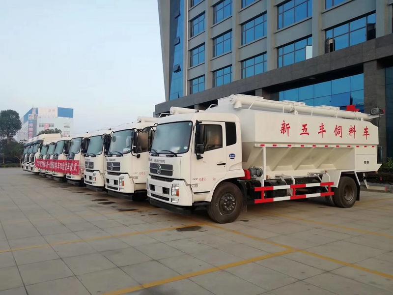 8-40方(4-20吨)散装饲料车厂家直销价格13971799462