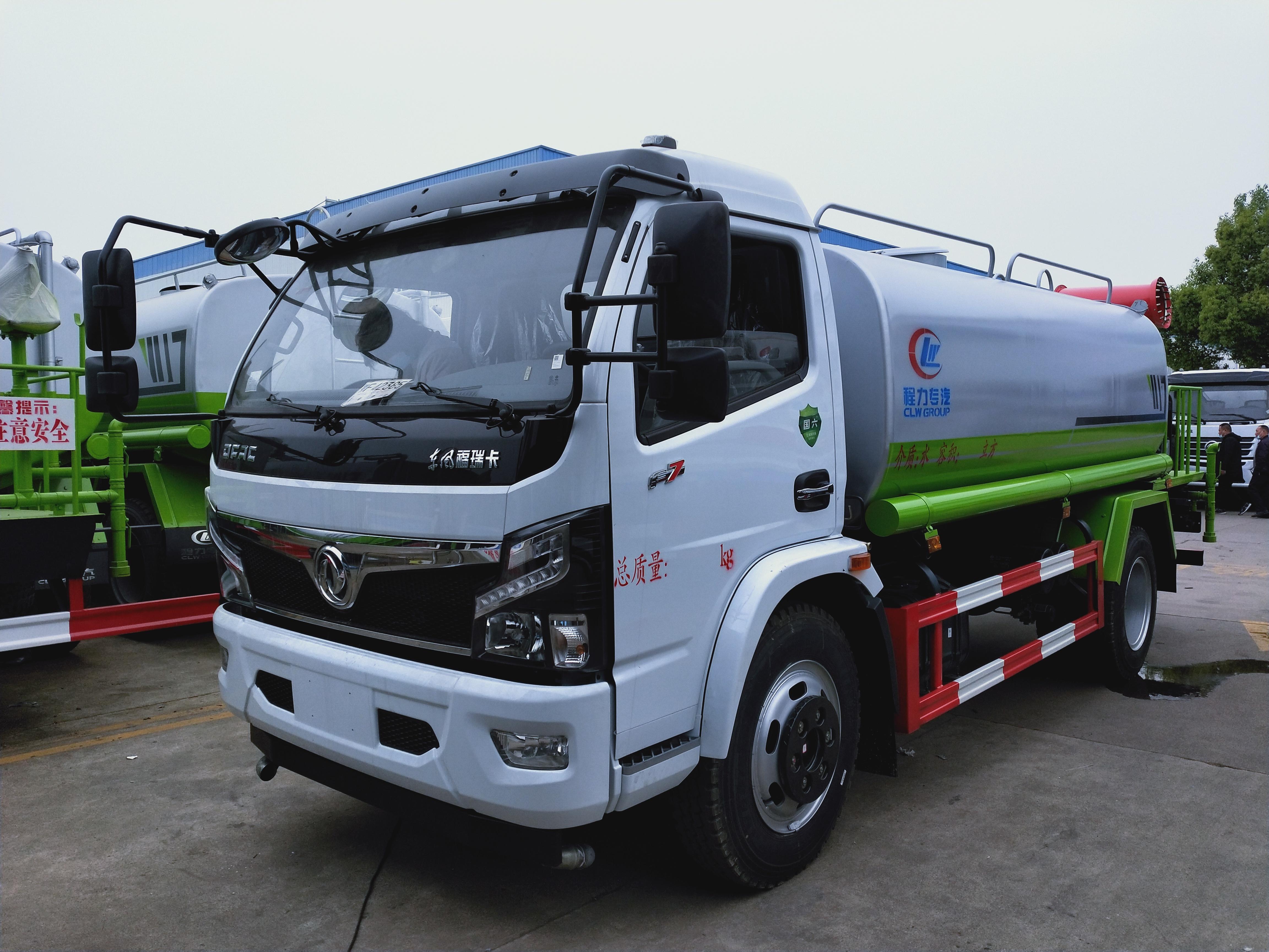 國六東風多利卡D7灑水車30米霧炮車廠家價格8噸最新圖片