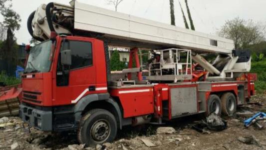 45米53米高空作业车问世视频