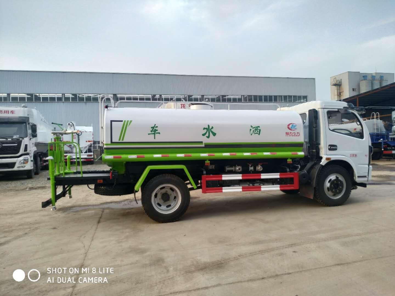 國六東風福瑞卡5方藍牌灑水車