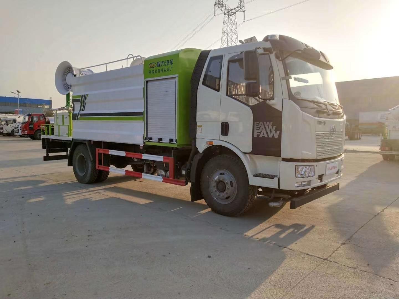 國六15噸解放J6灑水車霧炮車廠家80米霧炮價格