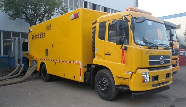 ALA5180XDYDFH6型電源車 久龍牌大流量排水搶險車
