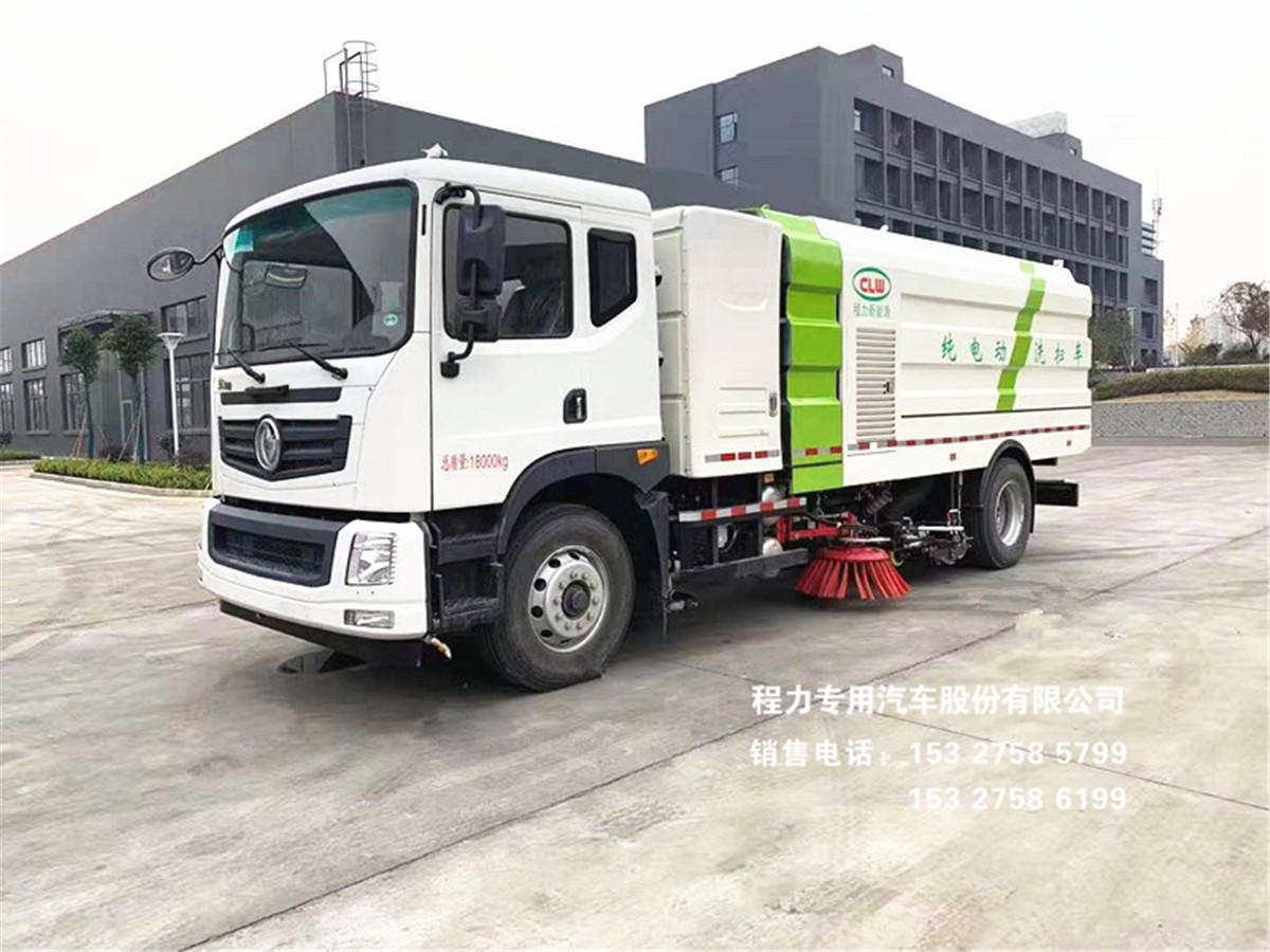 东风T5系列16方纯电动洗扫车