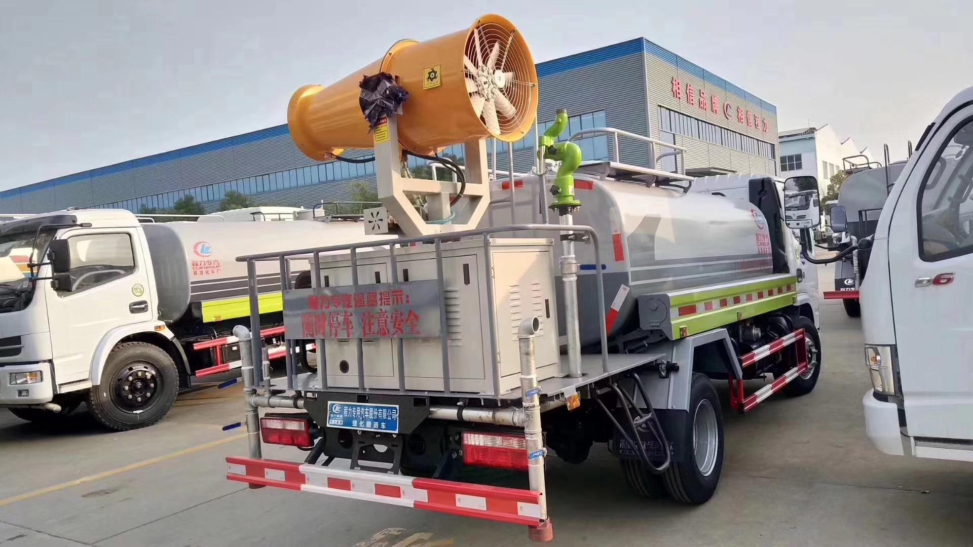 5吨东风洒水车多功能雾炮车厂家图片