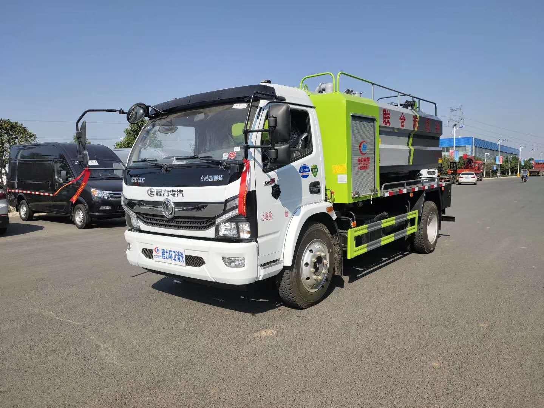 国六大多利卡清洗吸污车配置图片图片