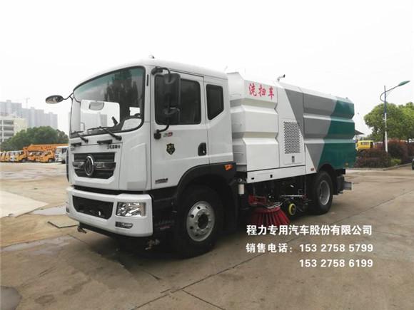 国六东风D9款11~16方洗扫车