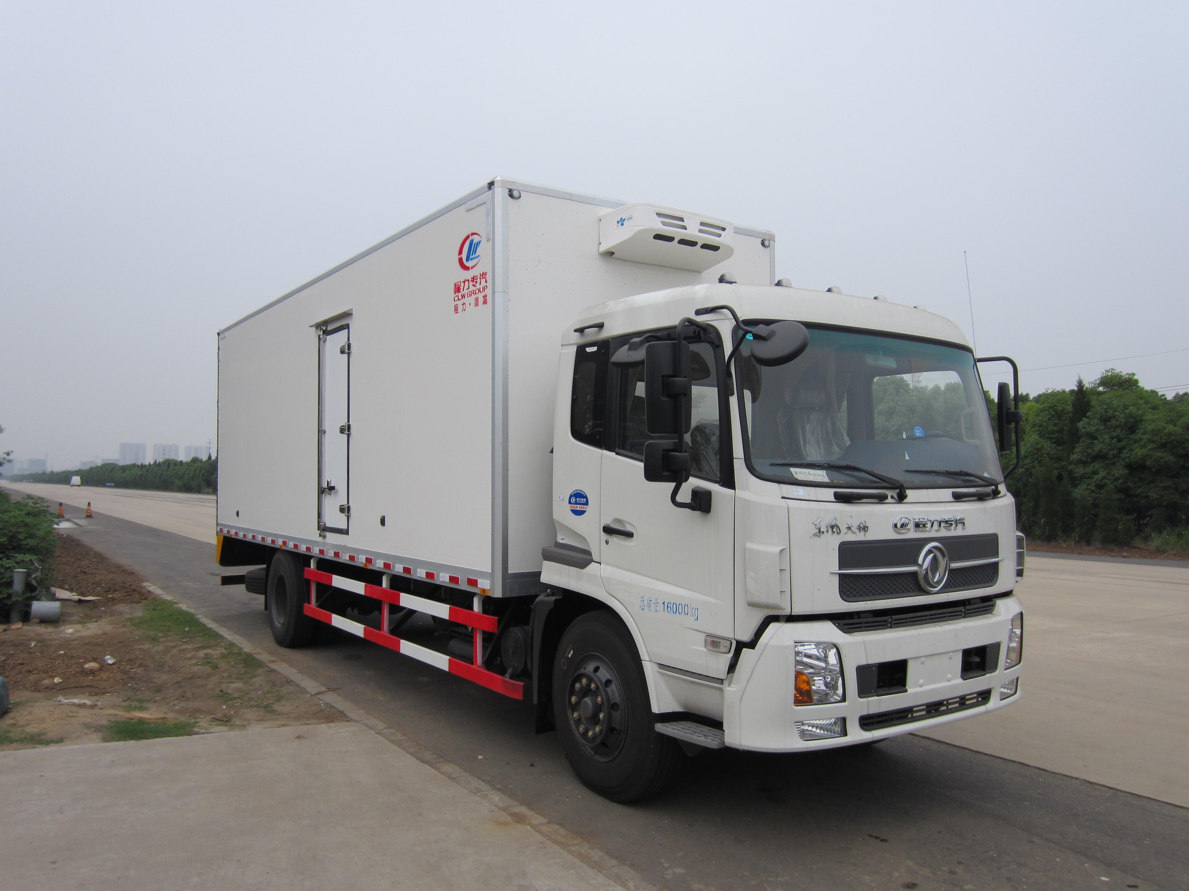 程力国六东风天锦6.8米冷藏车多少钱?