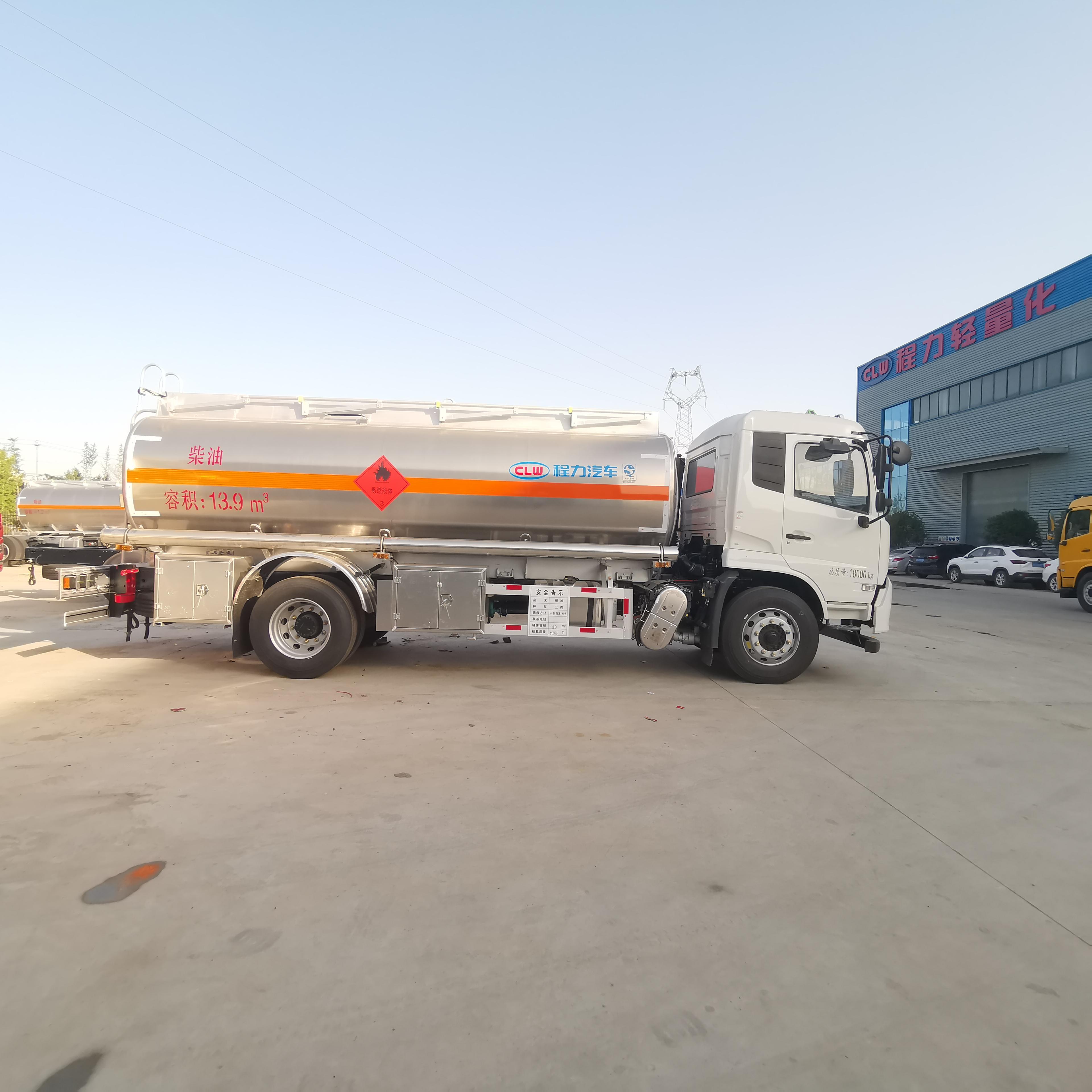 國六鋁合金運油車_東風天錦10十噸油罐車圖片