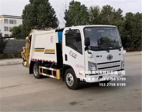 国六解放虎VR系4方蓝牌压缩式垃圾车