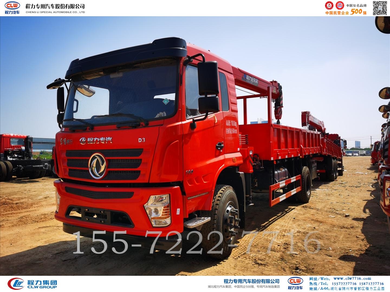 东风畅行随车吊D3L(5100)