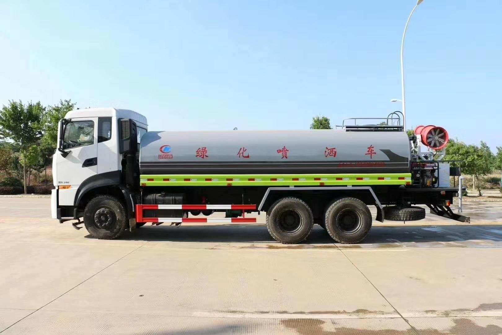 20吨东风天龙洒水车雾炮车290马力国六上户环卫车价格