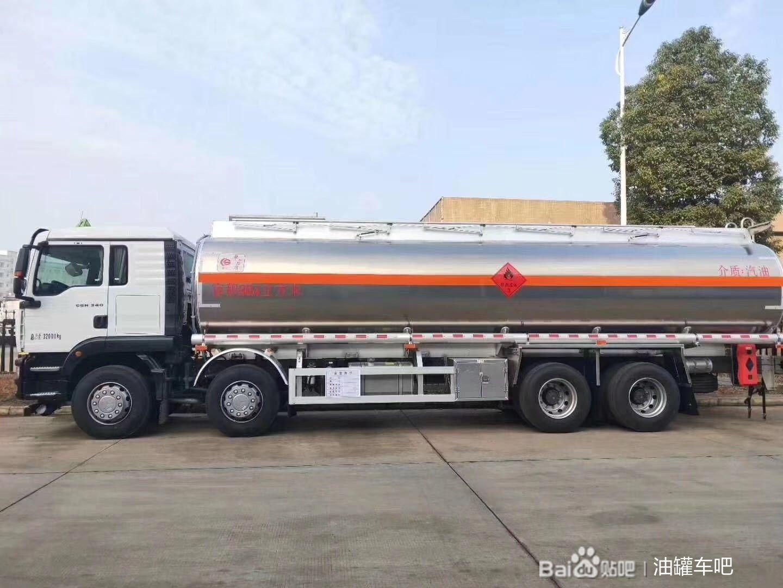 汕德卡20吨油罐车