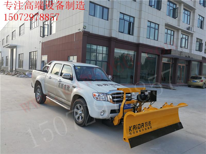 西安路政车辆安装除雪设备厂家推雪铲