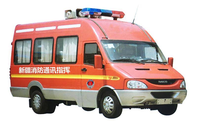 消防救护指挥车_应急野外宿营车价格