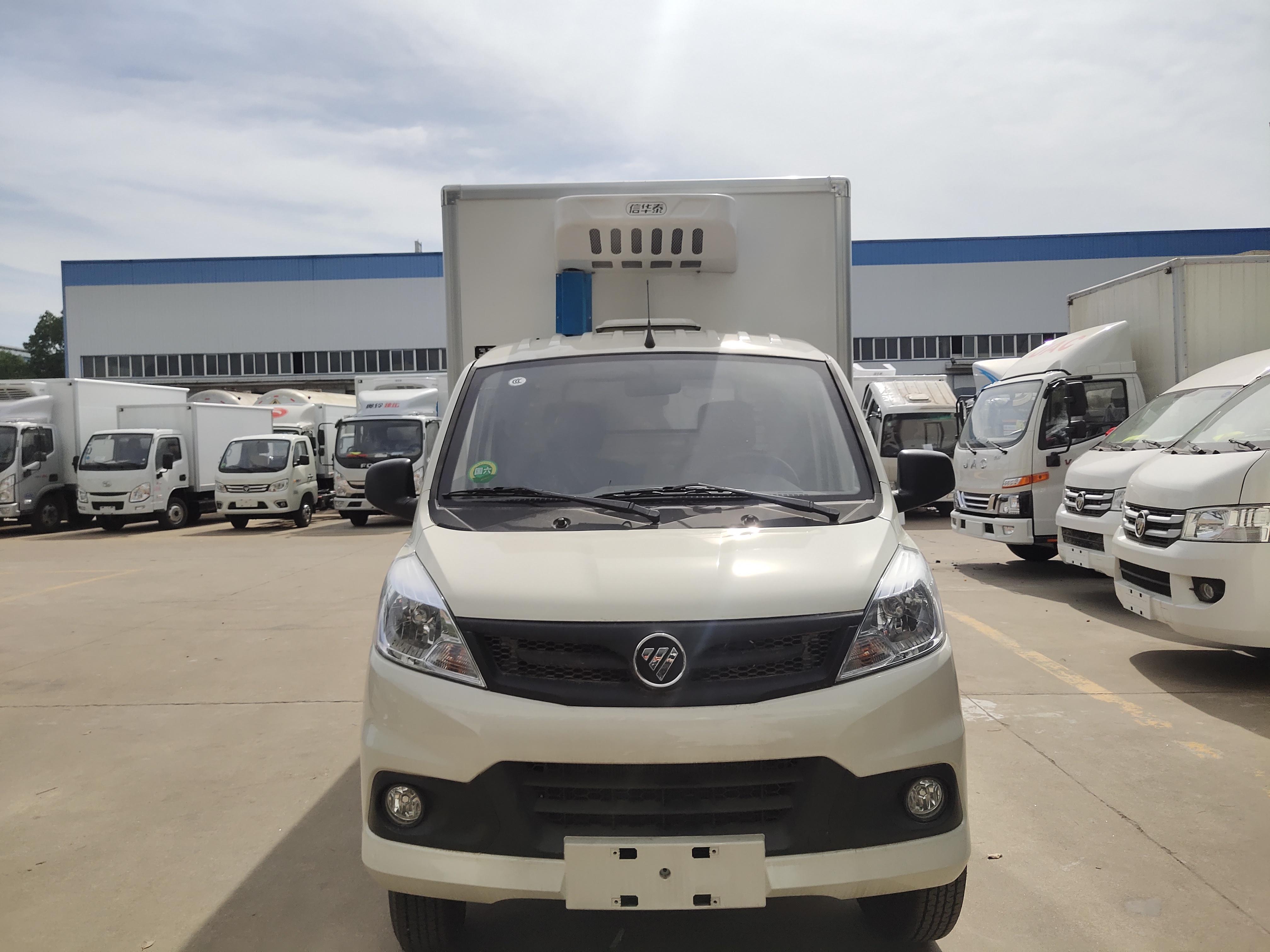 福田祥菱V1后单轮2.795米冷藏车(热销中)图片